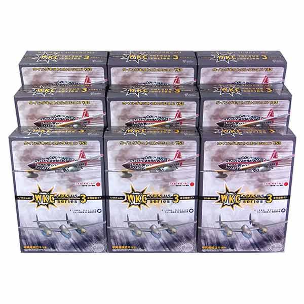 【9SET】 エフトイズ 1/144 ウイングキットコレクション VS3 全9種セット(シークレットを含まない) 攻撃機 戦闘機 日本軍 アメリカ軍 ミニチュア 半完成品 単品