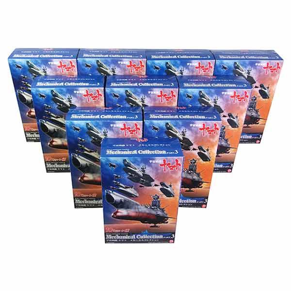 【10SET】 ザッカPAP 宇宙戦艦ヤマト メカニカルコレクション PART.3 全10種セット(シークレットを含まない) アニメ 漫画 ミニチュア BOXフィギュア 半完成品 単品