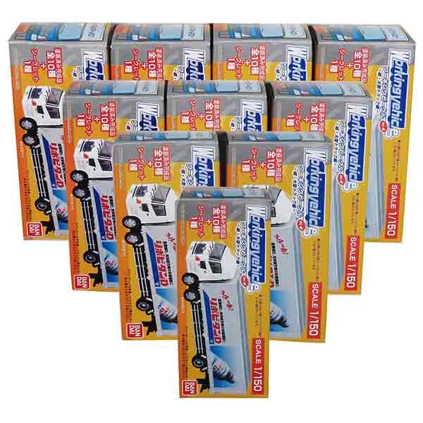 【10SET】 バンダイ 1/150 ワーキングビークル 第4弾 続・大型トラック編 全10種セット(シークレットを含まない) Nゲージ ストラクチャー トラック トレーラー ミニカー ミニチュア 半完成品 単品