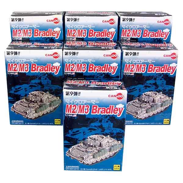 【7SET】 童友社 1/144 マイクロアーマー 第9弾 シークレットを全7種セット 戦車 ミリタリー 完成品 単品
