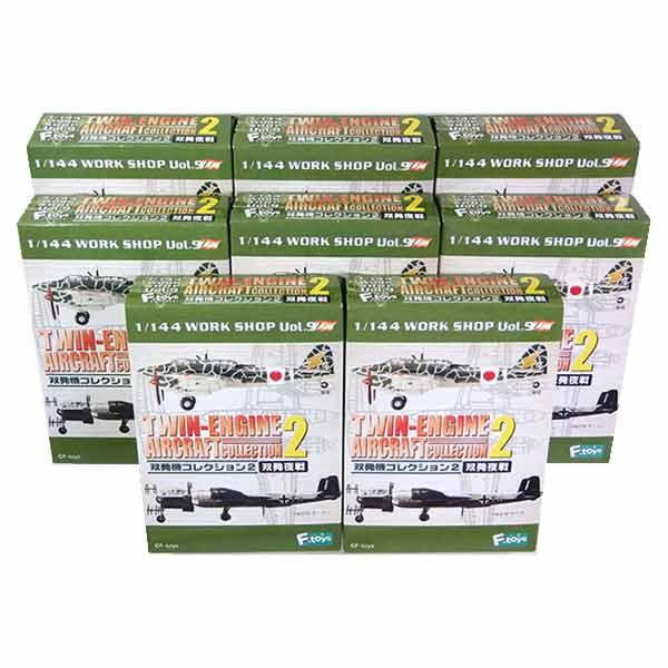 【8SET】 エフトイズ 1/144 双発機コレクション Vol.2 全8種セット(シークレットを含まない) 戦闘機 ミリタリー ミニチュア 半完成品 BOXフィギュア 食玩 単品
