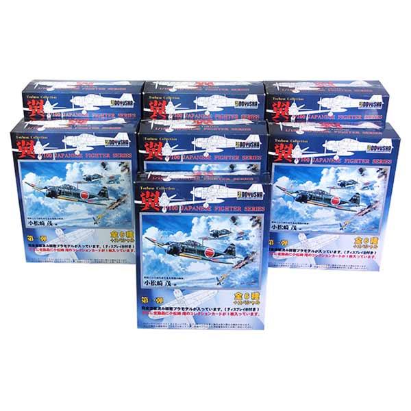 【7SET】 童友社 1/100 翼コレクション 第1弾 シークレットを含む全7種セット 戦闘機 日本軍 ミニチュア 半完成品 プラモ