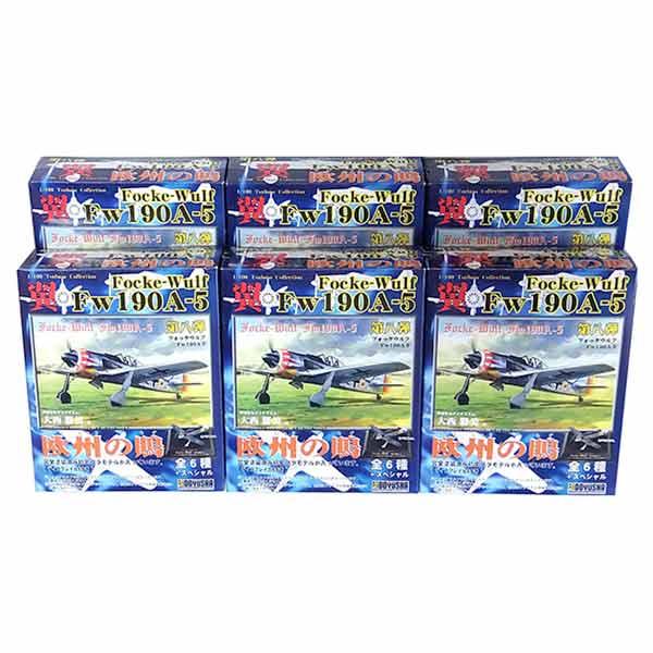 【6SET】 童友社 1/100 翼コレクション 第8弾 欧州の鵙 全6種セット(シークレットを含まない) 戦闘機 ミニチュア 半完成品 プラスチックキット プラモ BOXフィギュア 単品