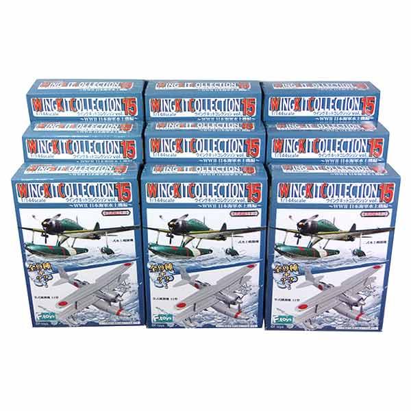 【9SET】 エフトイズ 1/144 ウイングキットコレクション Vol.15 ~WWII 日本海軍水上機編~ 全9種セット(シークレットを含まない) 日本軍 戦闘機 ミニチュア 半完成品 単品