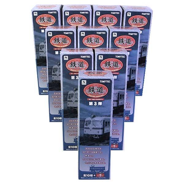【10SET】 トミーテック 1/150 鉄道コレクション 第3弾 全10種セット(シークレットを含まない) Nゲージ ストラクチャー 私鉄 電車 ミニカー ミニチュア 半完成品 単品