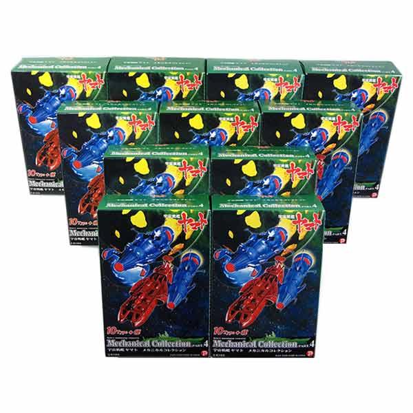 【11SET】 ザッカPAP 宇宙戦艦ヤマト メカニカルコレクション Part.4 シークレットを含む全11種セット アニメ 漫画 フィギュア ミニチュア 松本零士 半完成品 単品