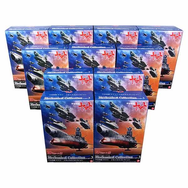 【11SET】 ザッカPAP 宇宙戦艦ヤマト メカニカルコレクション PART.3 シークレットを含む全11種セット アニメ 漫画 ミニチュア BOXフィギュア 半完成品 単品