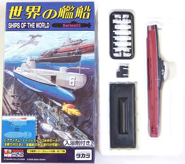 【タカラ TMW 世界の艦船 第3弾】 【4】 タカラ TMW 1/700 世界の艦船 第3弾 S-142ウイスキーロングビン級 (ソビエト) 潜水艦 潜水艇 艦船 軍艦 ミニチュア 半完成品 単品