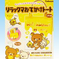 リラックマおでかけトート Rilakkuma Honey キャラクター バッグ 食玩 カバヤ(全4種フルコンプセット)【即納】