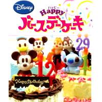 ディズニーハッピーバースデーケーキ キュートなマジパンに 食玩 リーメント(全8種フルコンプセット)【即納】