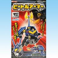 ビートルアーマー ロボット ボークス 昆虫 変形 造形 フルアーマー プラモデル ミニプラ 食玩 カバヤ(全8種フルコンプセット)【即納】