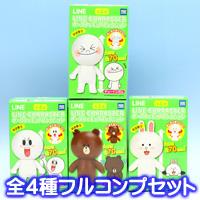 LINE CHARACTER ポーズフィギュアコレクション ライン 食玩 タカラトミーアーツ(全4種フルコンプセット) 【即納】