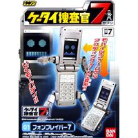 ミニプラケータイ捜査官7セブン携帯電話からロボへ変形合体バンダイ(全4種フルコンプセット)【即納】