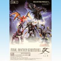 FINAL FANTASY CREATURES 改 KAI Vol.1 FF ファイナルファンタジー クリーチャーズ 召喚獣 スクウェア・エニックス(ノーマル5種セット)【即納】