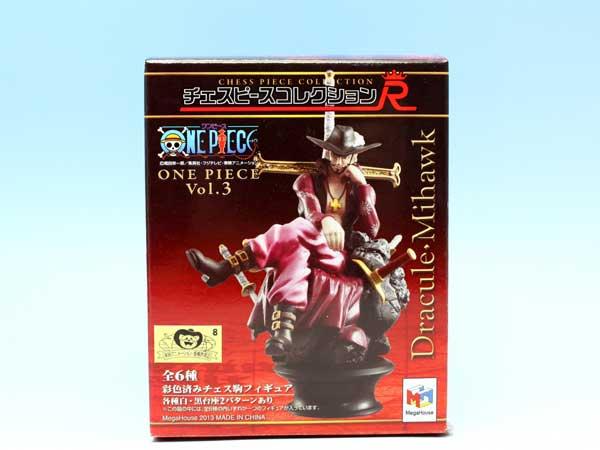 チェスピースコレクションR ワンピース Vol.3 アニメ フィギュア メガハウス(全12種フルコンプセット)【即納】