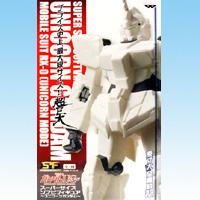 機動戦士ガンダムUC スーパーサイズソフビフィギュア ユニコーンガンダム RX-0 超巨大 最大級サイズ アニメ プライズ バンプレスト【即納】【05P03Dec16】