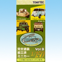 THEカーコレクション Vol.9 いにしえの商用車編 Nゲージ 鉄道模型 ジオラマ 箱玩 トミーテック(全14種フルコンプセット)【即納】