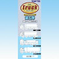 THE Truckコレクション ザ・トラックコレクション 第6弾 鉄道模型 トミーテック(ノーマル12種セット)【即納】