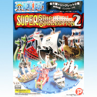 ワンピース スーパーシップコレクション パート2 ONE PIECE 尾田栄一郎 海賊 海軍 軍艦 帆船 模型 箱玩 プレックス(シークレット付き全8種フルコンプセット)【即納】