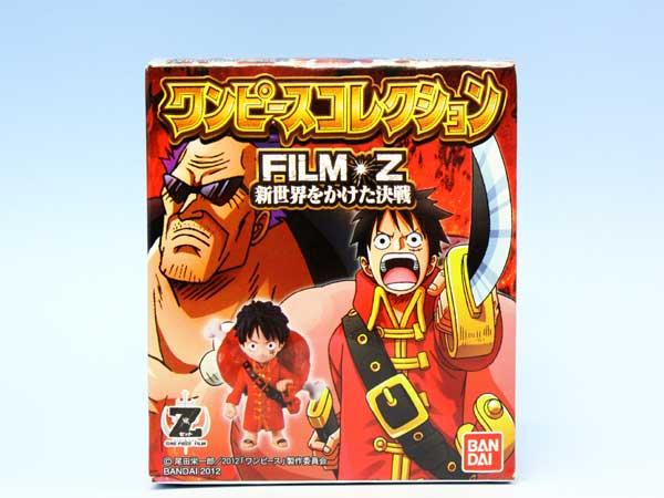 ワンピースコレクション FILM Z 新世界をかけた決戦 食玩 バンダイ(シークレット付全12種フルコンプセット)【即納】