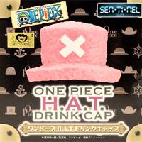 ワンピース H.A.T.ドリンクキャップ ONE PIECE 尾田栄一郎 DRINK CAP 帽子 ボトル フィギュア 箱玩 SEN-TI-NEL(シークレット付き全6種フルコンプセット)【即納】