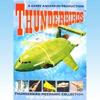 サンダーバード メカニック・コレクション THUNDERBIRD MECHANIC 模型 食玩 エフトイズ(全5種セット)【即納】