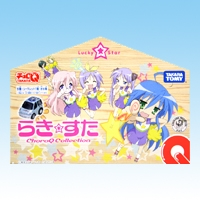 らき☆すた 痛チョロQ ChoroQ Collection Lucky☆Star サークルK サンクス 箱玩 タカラトミー(シークレット付き全6種フルコンプセット)【即納】