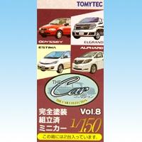 THEカーコレクション Vol.8 ミニバン編 CAR 鉄道模型 Nゲージ ジオコレ トミーテック(全16種セット)【即納】