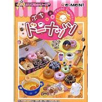 ぷちドーナッツ ぷちサンプルシリーズ 食玩 リーメント(全10種フルコンプセット)【即納】