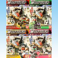 仮面ライダー 超バイクマウンテン 合体 バイク フィギュア コース 食玩 バンダイ(全4種フルコンプセット)【即納】