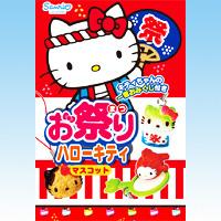 お祭りハローキティマスコット サンリオ sanrio フィギュア 食玩 リーメント(全10種フルコンプセット)【即納】