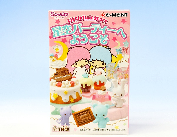 星空パーティへようこそ Little Twin Stars サンリオ キキララ 食玩 リーメント(全8種フルコンプセット) 【即納】