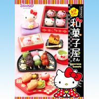 はろうきてぃ はんなり和菓子屋さん ハローキティ サンリオ 小物 箱玩 リーメント(全8種フルコンプセット)【即納】