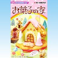お菓子の家 ぷちサンプルシリーズ ミニチュア メルヘンチック パン 動物 食玩 リーメント(全6種フルコンプセット)【即納】
