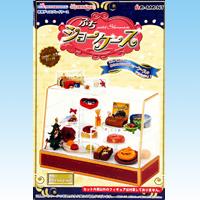 ぷちショーケース 専用ディスプレイケース ぷちサンプルシリーズ 食玩 リーメント・新品未開封【即納】