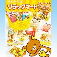 リラックマ リラックマート Rilakkumart キャラクター おもちゃ リーメント(全8種フルコンプセット)【即納】 4521121170183