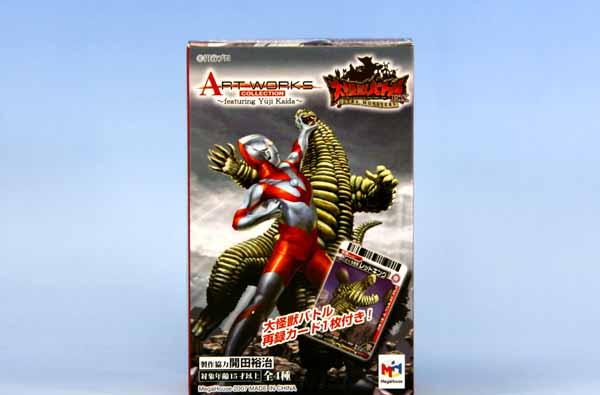 アートワークスコレクション 大怪獣バトル EX Edition フィギュア メガハウス (全8種フルコンプセット))【即納】