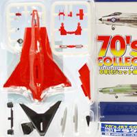 シークレットver ドラケン J35 スウェーデン空軍 F18航空団 (70年代ジェット機コレクション 70's JET COLLECTION WORK SHOP VOL.22 音速 飛行機 模型 食玩 エフトイズ)【即納】