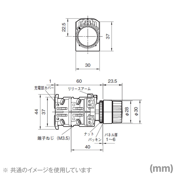 angel ham shop japan  push button switch ar22 series  green