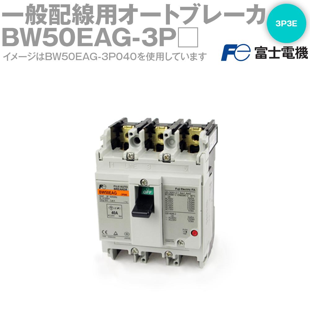 Automatic breaker (30A/40A/50A, 3P3E) NN for Fuji Electric BW50EAG-3P □□□ BW series public wiring