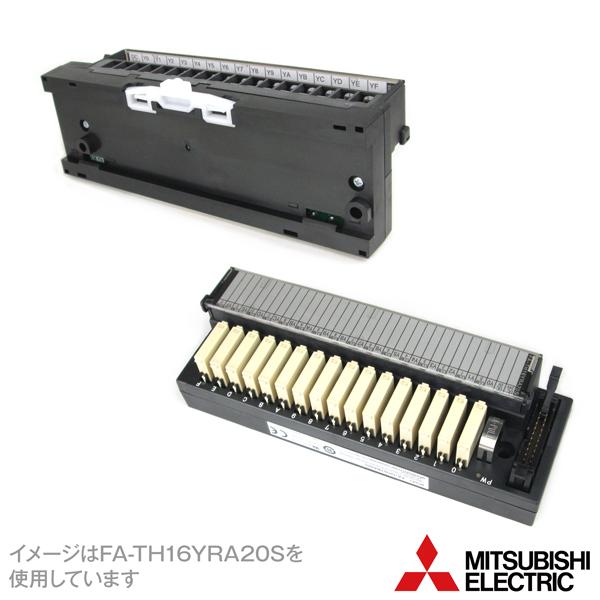 三菱电气工程 FA TH16YRA20S 终端单元 (联系人) (继电器输出) (独立式) (套接字类型) NN