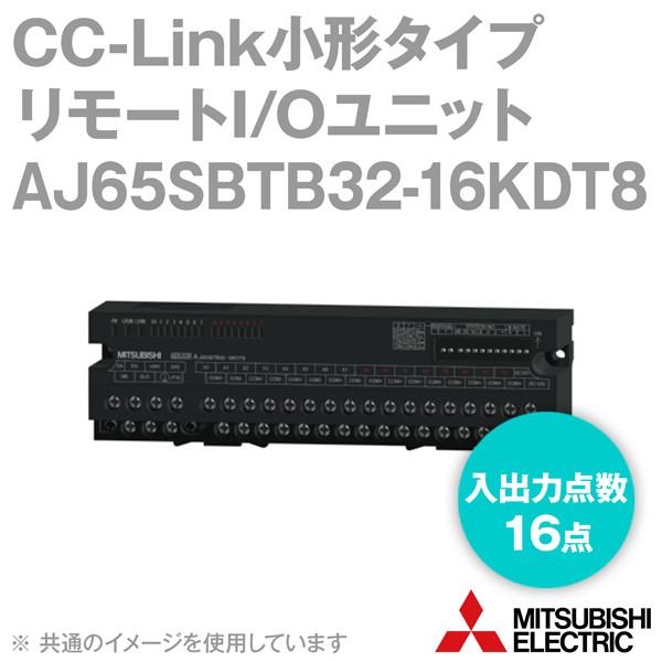 三菱電機 AJ65SBTB32-16KDT8 CC-Link小形タイプリモートI/Oユニット DC入力/トランジスタ シンク出力 入出力点数: 16点 端子台タイプ NN