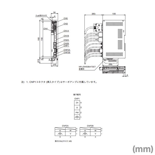 미츠비시 전기 MR-J3W-0303 BN6 써보 앰프(SSCNETIII 대응, 0.03 kW용, DC48V/24 V) NN
