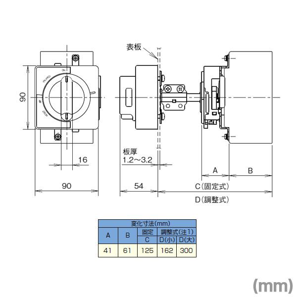 미쓰비시 전기 V-2SV V 형 작업 대 (문 탑재 타입) NN