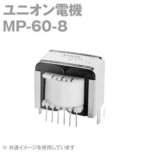 ユニオン電機 MP-60-8 (20個)電源トランス 単相コイル 標準型