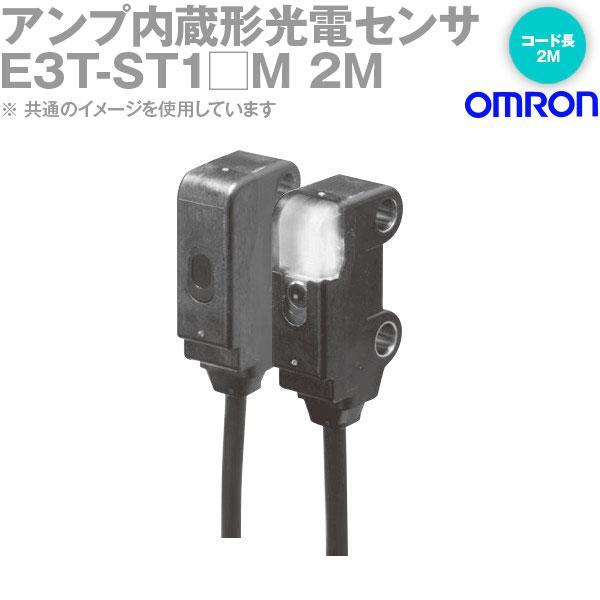 オムロン(OMRON) E3T-ST1□M 2M 超小型アンプ内蔵 光電センサ 検出距離 1m 赤色光 感度調整ユニット使用可能 コード引き出しタイプ NN