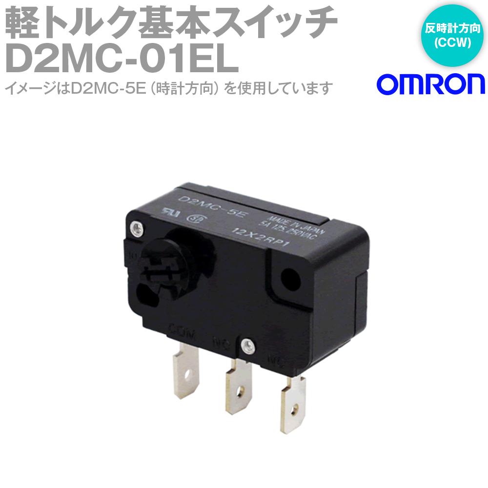 오므론(OMRON) D2MC-01 EL경토르크 기본 스위치(반시계 회전) (토르크 0.5 mN・m) (정격 0.5 A ) NN