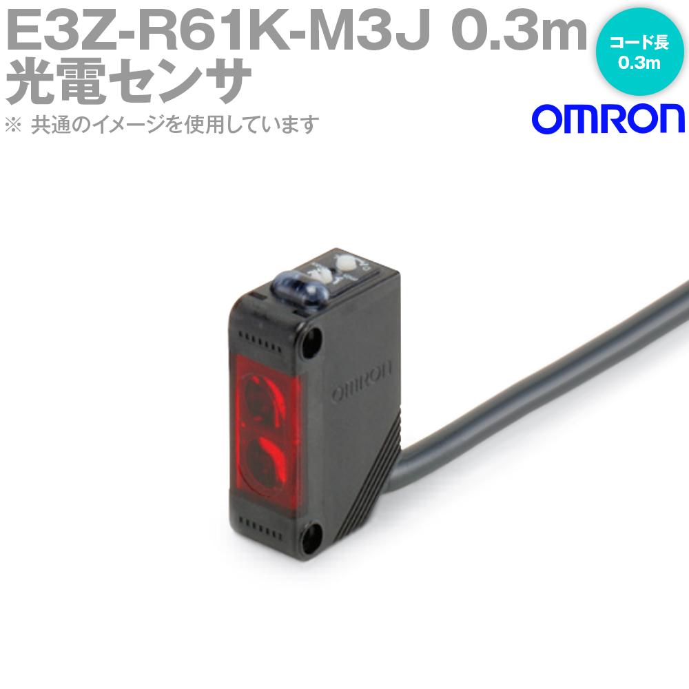 当日発送OK オムロン (OMRON) E3Z-R61K-M3J 0.3M 小型アンプ内蔵 光電センサー 回帰反射形 入/遮光時ON 切替 コネクタ中継タイプ PNP出力 NN
