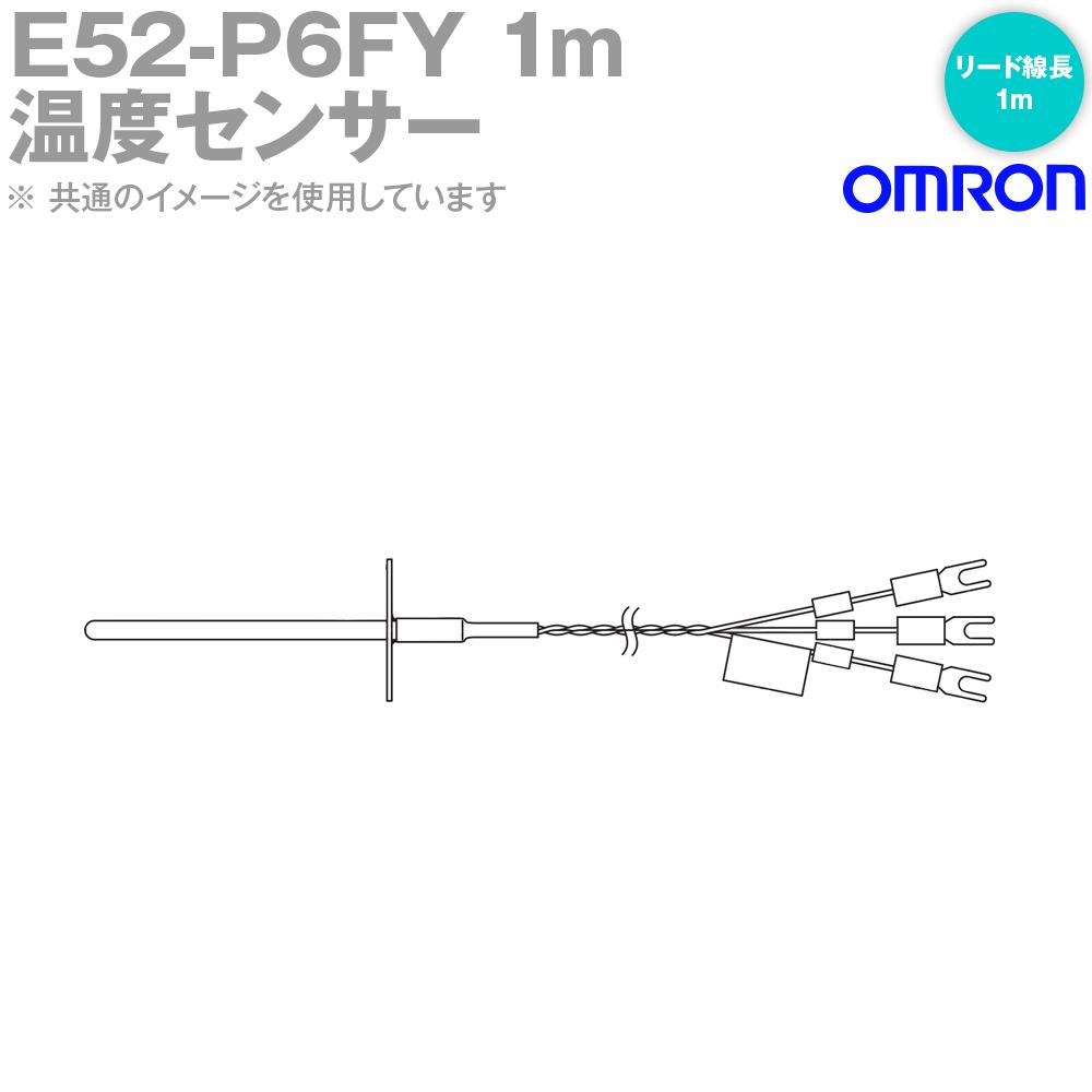 オムロン (OMRON) E52-P6FY 1M 温度センサ ローコスト白金測温抵抗体 フランジ付リード線直出し形 リード線長 1m NN