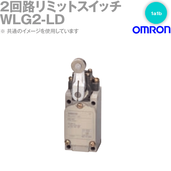 Omron (OMRON) WLG2-LD (LED) 2 circuit limit switch WL series (roller lever) NN